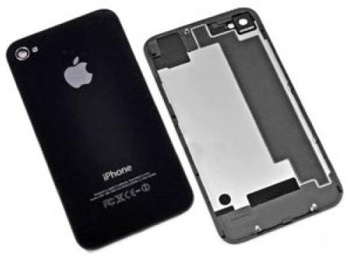 Jual Back Cover iPhone 4S